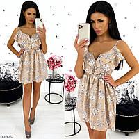 "Платье женское  супер софт  (46-48;42-44) ""Annabelle"" 2P/GA-4661"
