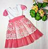 Нарядное летние платье на девочку