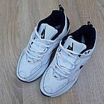 Мужские кроссовки Nike M2K Tekno (бело-черные) 10186, фото 6