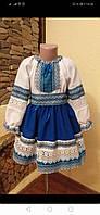 Вышитый украинский костюм для девочек