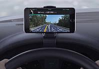 Автодержатель телефона или навигатора Поворот 360° (ДТ-16-П), фото 1