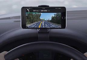 Автодержатель телефона или навигатора Поворот 360° (ДТ-16-П)