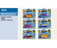 Водоплавающие игрушки кораблики 6 видов микс, на планшетке 18*14*6 см (6321)