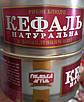Рыба Кефаль в масле 230 грамм ТМ Рыбацкий Артиль, фото 2