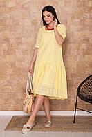 Платье женское летнее хлопковое Maia разные цвета 44, 46, 48, 50, 52, 54
