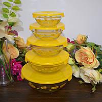 """Набор ёмкостей с крышкой для пищевых продуктов """"Sunflowers"""" (120,220,360,480,840 мл.), фото 1"""