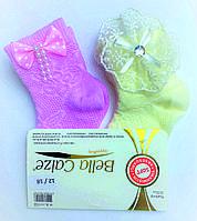 Нарядные хлопковые ажурные носочки с Бантиками для девочек 12-18 месяцев,Комплект:2 пары, Турция