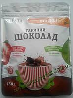 Теплой Вам осени с чашкой ГОРЯЧЕГО ШОКОЛАДА (СКИДКА 10 %) !!!