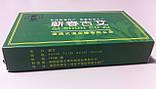 Моксы  угольные бездымные сигары  7*120 мм -30 шт, фото 6