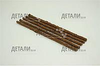 Дорожный набор шины (шнурки) 5 шт