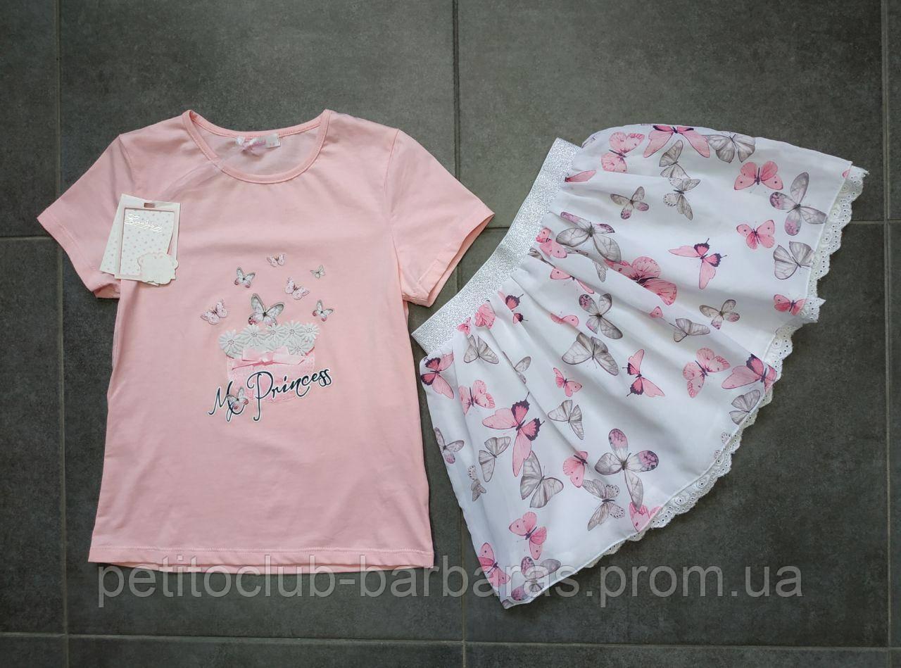 Детский летний комплект My Princess (футболка+юбка) для девочки (р. 7/8 лет) (Emma Girl, Венгрия)