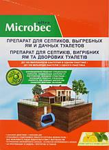 Microbec средства для выгребных ям и септиков Bros Microbec Ultra с ароматом лимона 25 г х 18 шт
