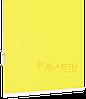 Ролета тканевая Е-Mini Камила Лимонный A607, фото 4