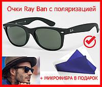 Солнцезащитные очки с поляризацией (polaroid) Ray Ban Wayfarer, очки от солнца ray ban polarized - черные