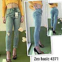 """Джинсы классика женские Zeo Basic, рваные, размеры 34-42 """"Jeans Style"""" купить недорого от прямого поставщика"""