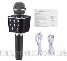 Беспроводной Bluetooth караоке микрофон WS-1688, фото 3