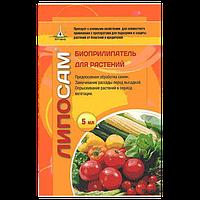 Липосам - биоприлипатель средств защиты и подкормки растений 10мл