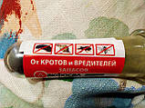 Фумигантный инсектицид для дезинсекции уничтожения кротов, крыс, долгоносиков Дакфосал 3 таблетки Польша, фото 2