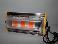 Фитолампа DIY ELECTRONIX (прожектор светодиодный) RED +UV Full spectrum 150 ват