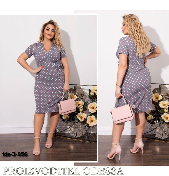 Женское платье   размер  48,50,52,54,56,58,60