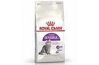 Royal Canin sensible корм для кошек с чувствительной пищеварительной системой 10 кг