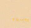 Ролета тканевая Е-Mini Камила Светлый абрикос A604, фото 5