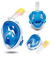 Полнолицевая панорамная маска для плавания (S/M, L/XL)