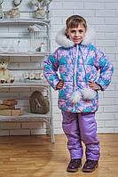 Зимний костюм для девочки брюки+куртка