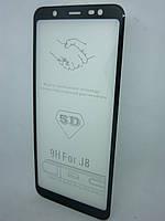 Защитное стекло  5D для SAMSUNG SM-J810F Galaxy J8 2018 Black на весь экран черный, фото 1