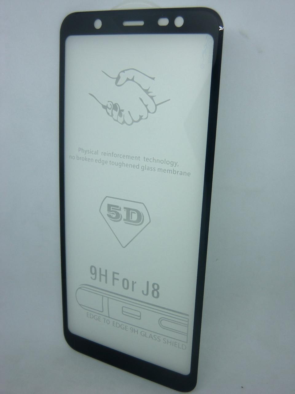 Защитное стекло  5D для SAMSUNG SM-J810F Galaxy J8 2018 Black на весь экран черный