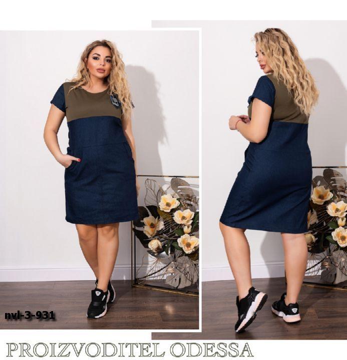Женское платье   Размеры: 50,52,54,56-58