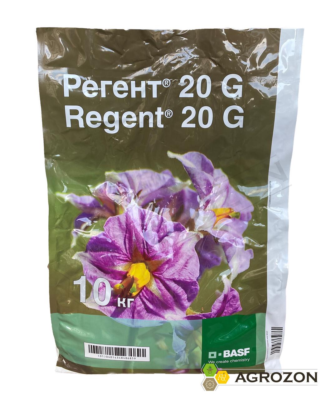 Инсектицид Регент, BASF - 10 кг