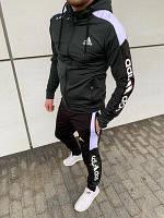 Спортивный костюм мужской Adidas. Спортивный костюм Адидас