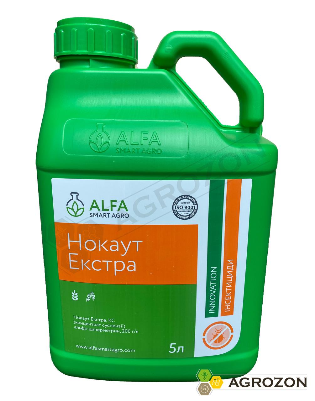 Инсектицид Нокаут Экстра ALFA Smart Agro - 5 л