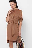 Модное женское платье красивое бежевого цвета