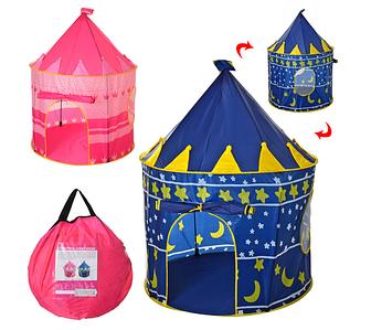 Дитячі палатки, кошики для іграшок
