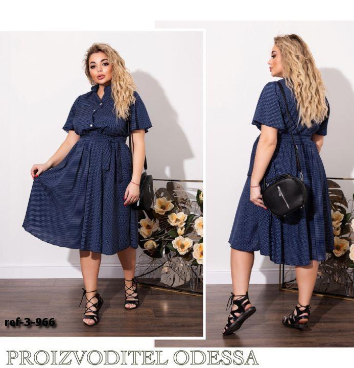 Женское платье Размеры: 50-52,54-56,58-60,62-64