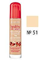 Тональный крем-гель - Bourjois Healthy Mix Serum (Оригинал) №51 (слоновая кость)