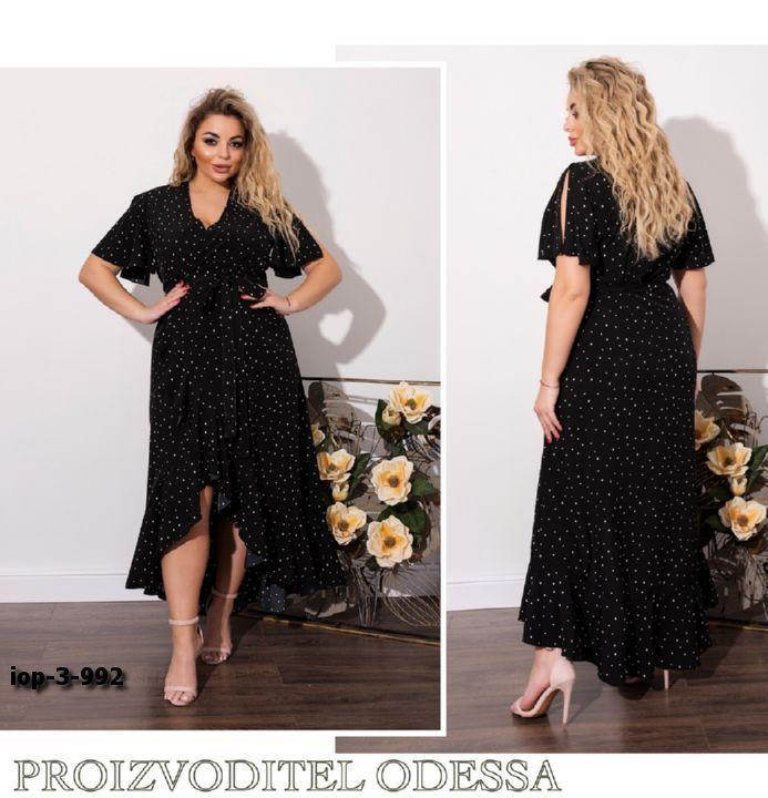 Платье -сарафан  Размеры: 3(50-52), 4(54-56), 5(58-60)