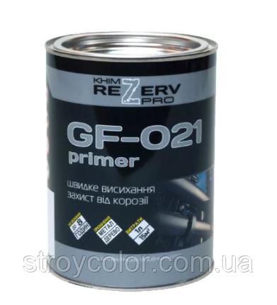 Грунт ГФ-021 Серый Khimrezerv PRO 0,9кг (грунтовка химрезерв)