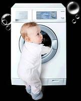 Ремонт стиральных машин на дому, фото 1