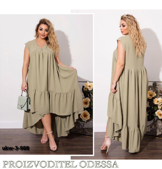 Платье - Размеры: 50-52,54-56,58-60,62-64