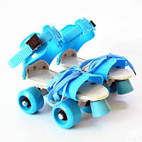 Ролики раздвижные детские на обувь с тормозом.