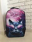 Городской рюкзак галактика(космос) с котом в очках., фото 5