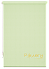 Ролета тканевая Е-Mini Камила Светло-зеленый Бамбук A611, фото 2
