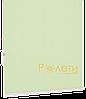 Ролета тканевая Е-Mini Камила Светло-зеленый Бамбук A611, фото 4