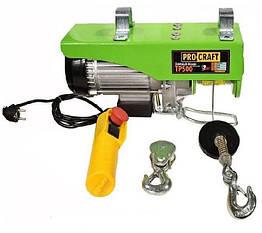 Подъемник электрический Procraft TP500 1020 Вт