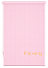 Ролета тканевая Е-Mini Камила Розовый A614, фото 2
