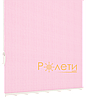Ролета тканевая Е-Mini Камила Розовый A614, фото 4