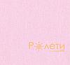 Ролета тканевая Е-Mini Камила Розовый A614, фото 5